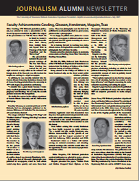 Screenshot of the 2005 Alumni Newsletter