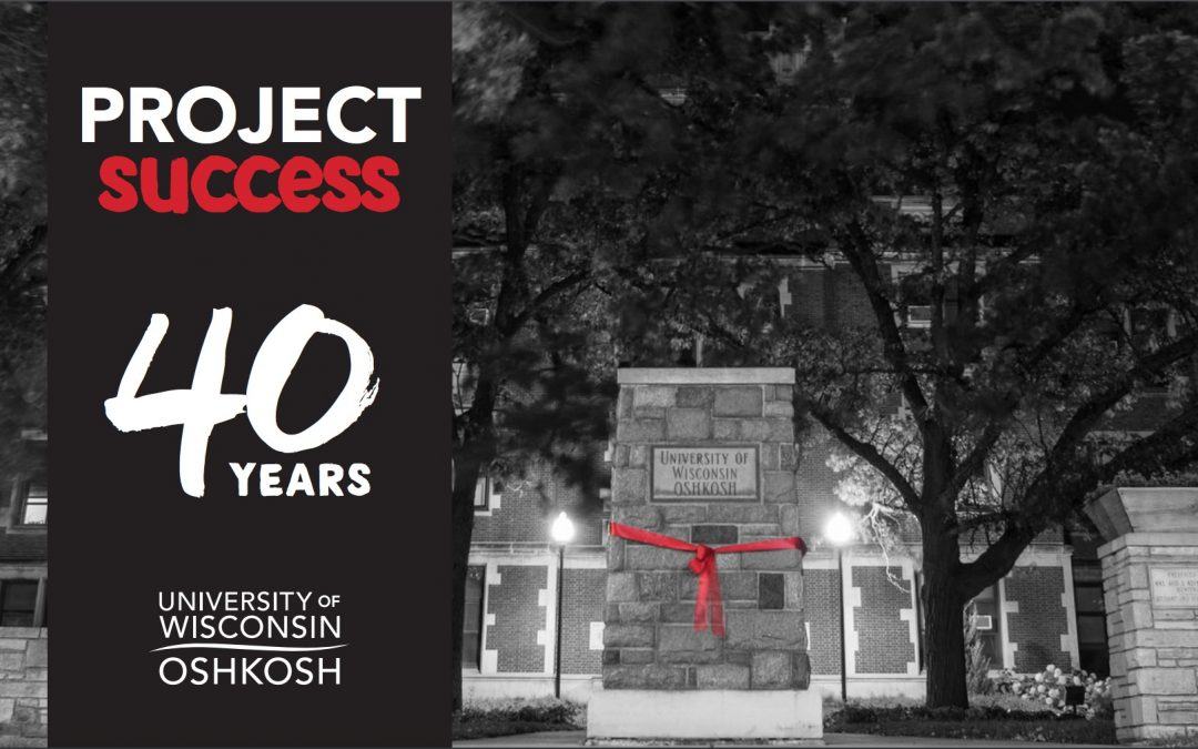 Project Success 40th Anniversary Celebration